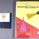 【中古本】Macintosh Repair & Upgrade S...