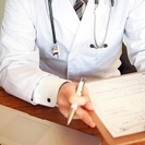 【非常勤ドクター急募】保険診療の皮膚科全般と、美容皮膚科 ≪池袋≫