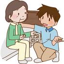 理学療法士・作業療法士さん募集!豊洲で7月開業予定。オープニングス...