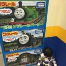 受付開始】7月千葉市 子供 子育 知育 イベント 電車好きの子供は...