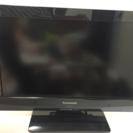 Panasonic VIERA 19型テレビ