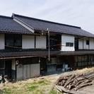 上田市 自然を感じる事のできる古民家 畑あり