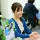 今回でラスト!Happysmile千葉 松戸で開催