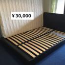 ニットリのベッド