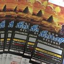 (7/15)ポケモン ポケットモンスター 映画 ジュニア券