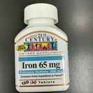 鉄 Iron 65mg 120錠 サプリメント