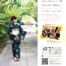 奈良市あしびの郷 SUMMERビューティーコレクション