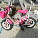 子供自転車 BRIDgESTONE
