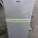 2ドア冷蔵庫🚪ハイアール130㍑
