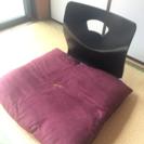 座椅子、座布団セット