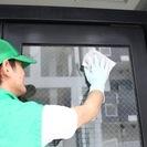 【¥3900〜/回】日常・巡回清掃サービス【代行】