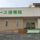 6月1日開院!ケガ・スポーツ外傷・...