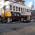 秋田駅徒歩5分 楽しい職場ですよ