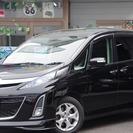 【誰でも車がローンで買えます】H21 ビアンテ 20S 黒 完全自...