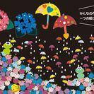 『6月のウキウキ♪アート「大きなキャンバスに自由に描こう』~アトレ...