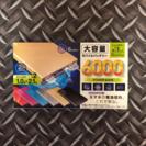【未使用】2.1A 6000mAh アルミ モバイルバッテリー