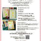 【残席3組様】6/26(月)ママと赤ちゃんのための~足形アート&ト...