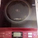 【値下げ】IHヒーター 電磁調理器 KOIZUMI
