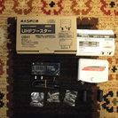 マスプロ UHFブースター UB41