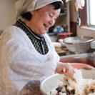 掃除洗濯夕食サービス付2,000円税込 - 枚方市