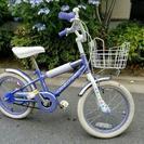 【商談中】自転車 18インチ 子供用