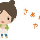 お祝金アリ❗️ トリマーさん 求人情報 羽島市