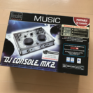 Hercles DJ CONSOLE MK2