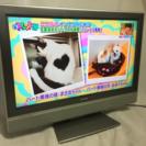 【配達無料】東芝32型液晶テレビ