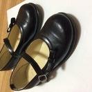 18センチ 組曲フォーマル靴