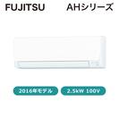 【新品(ローコスト)】エアコン¥39,990-!6畳用 富士通AH...