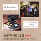 The See come Boys & 二人囃子 LIVE