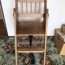 取引中★子供用 椅子