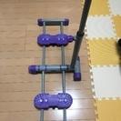 レッグマスター フィットネス器具