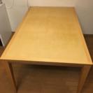 0円        ダイニングテーブル  90×150