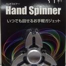 ハンドスピナー  フィジェットスピナーFidget Spinner...