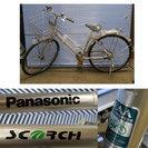 27型 シティサイクル 自転車 Panasonic 前カゴ付 オー...