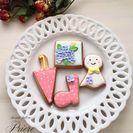 【イベント企画】ベビーマッサージ&アイシングクッキー作り