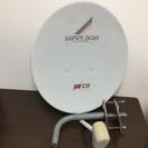 BS/CSパラボラアンテナ 設置器具・ケーブルもお付けします!
