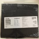 ★IKEA★収納用品  シューズBOX 4個セット