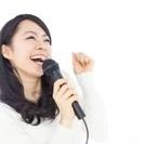楽しく歌ってストレス解消♪歌サークルメンバー募集中!