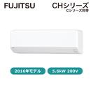 【新品(中級品)】エアコン¥59,800-!8畳用 富士通CHシ...
