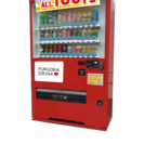 ★よく売れる★春日市で!100円自動販売機の設置場所を募集開始です!