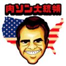 肉ソン大統領 新横浜 アルバイト大量募集!!