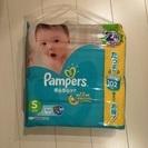 【新品・未使用】パンパース テープ Sサイズ 102枚入り