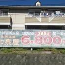 東御市県国道18号線交差点沿いの広告看板(縦1.8m×横7.4m)...