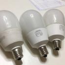 電球型蛍光ランプ 3個セット E17口金 中古品