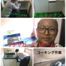 住宅家のリフォーム 施工専門店【所沢市 清瀬市】