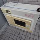 乾燥機 古い!