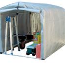 アルミス アルミサイクルハウス3s型 1セット