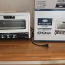 ☆箱付き未使用☆ オーブントースター860W 【 KDT-S86 ...